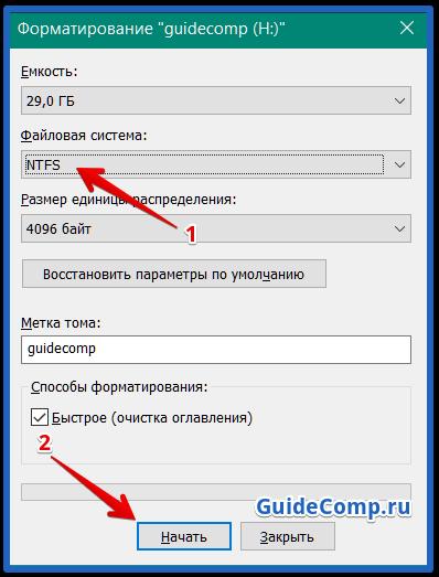 как скачать в яндекс браузере не получается