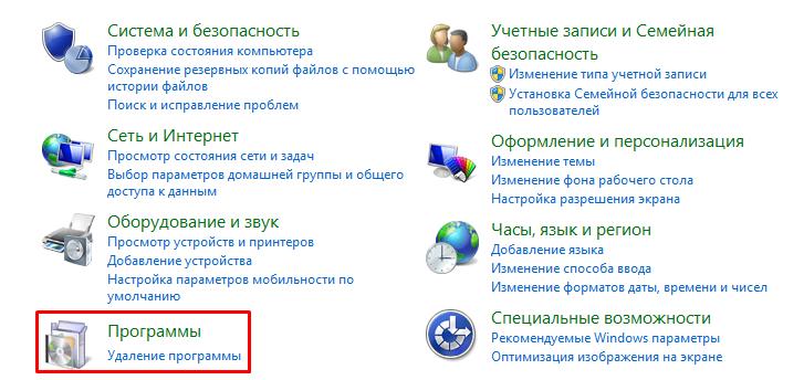 Spy-unins-2