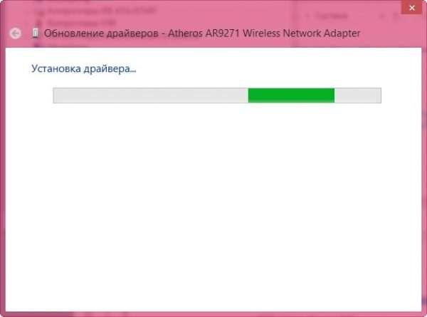 Происходит установка драйвера Wi-Fi с помощью мастера Windows 10