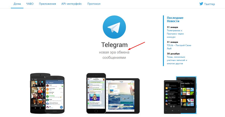 Криптовалюта TON Павла Дурова, новый проект от Telegram уже скоро!