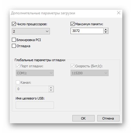 Максимум памяти Windows 10