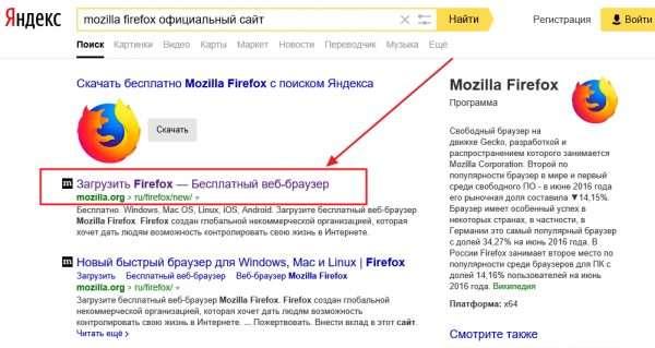 Запрос ссылки на сайт Mozilla