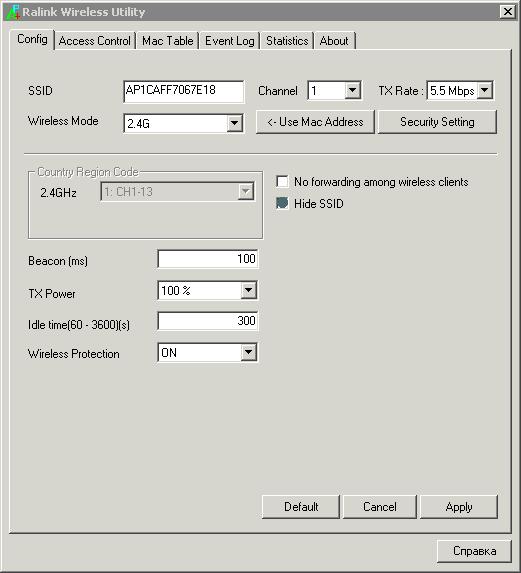 Утилита Ralink Wireless