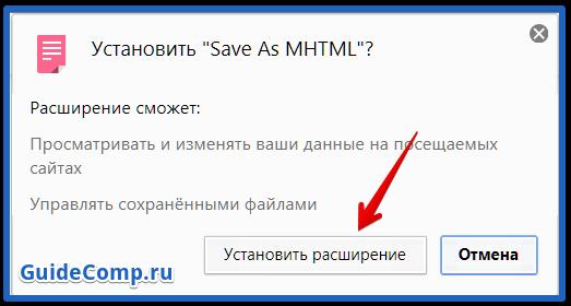 как сохранить ссылки в яндекс браузере