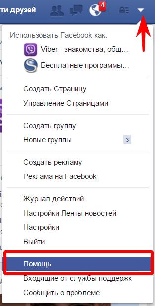 kak-udalit-account-facebook7
