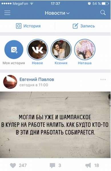 istoriya-dobavit