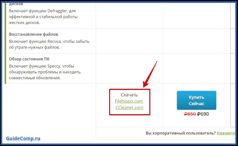 как очистить кэш сайта в яндекс браузере