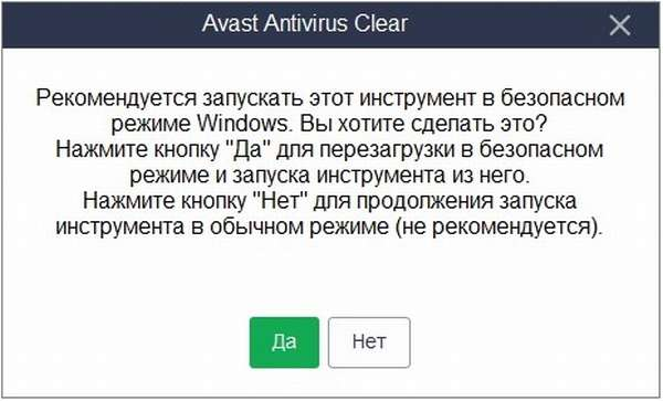 avast-antivirus-clear