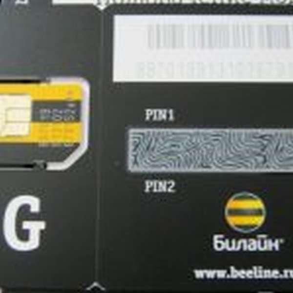 Как выглядит значок 4G на контейнере SIM от Beeline