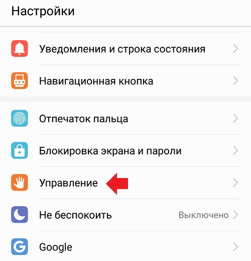 HiVoice Huawei: что это за приложение?