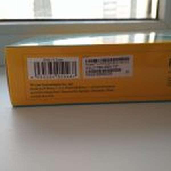 Техническая информация на упаковке