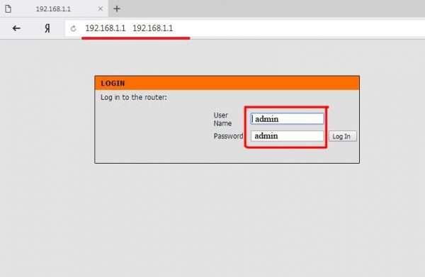 Форма логина и пароля для входа в роутер D-Link