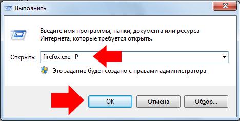 не работает Firefox
