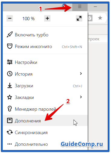 установить adblock plus для яндекс браузера