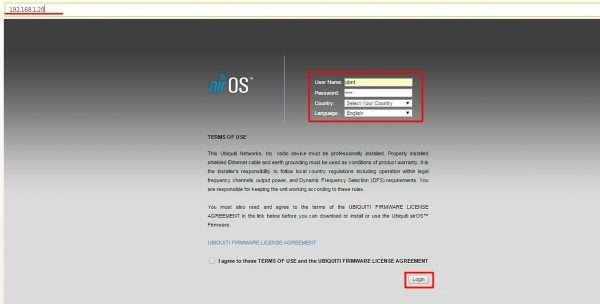 Окно авторизации для маршрутизатора Ubiquiti NanoStation M5