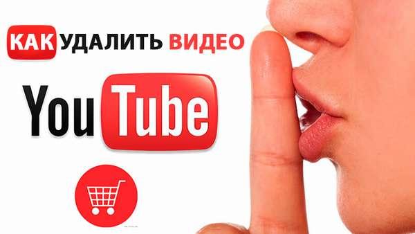 kak-udalit-viber-na-youtube