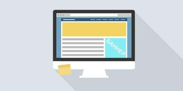Чтобы пользоваться рекламными сервисами, необходимо иметь опыт