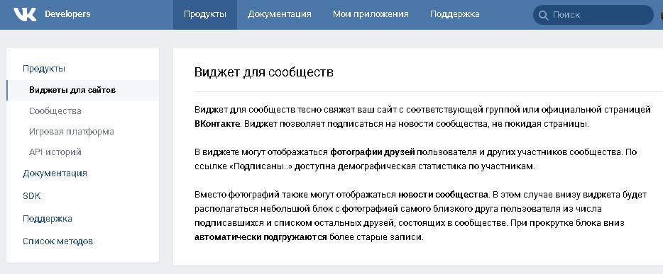 vijet-dlya-soobschestv