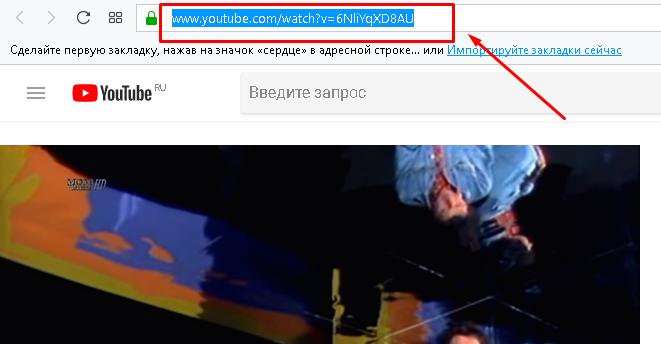 ssilka-na-video-youtube
