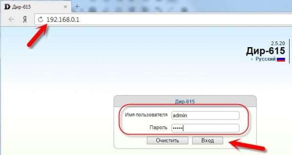 Окно авторизации роутеров D-Link