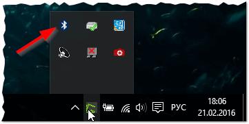 Устройство Bluetooth доступно и работает в Windows 7/8/10
