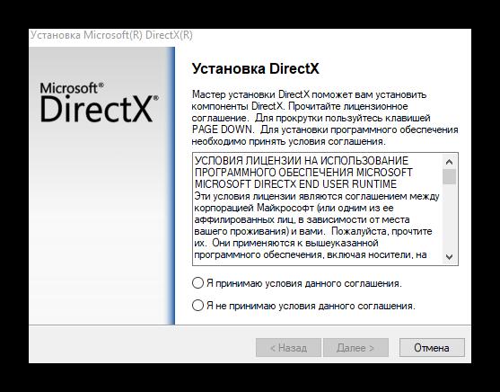 установка directx12 windows 7