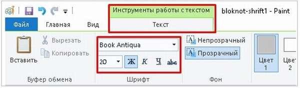 redaktor-text