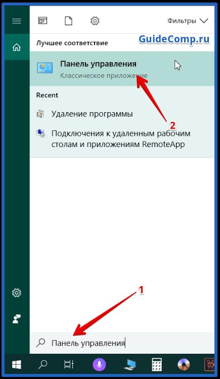 как включить обновление yandex browser
