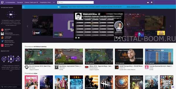 как сделать запись игры с экрана - Twitch