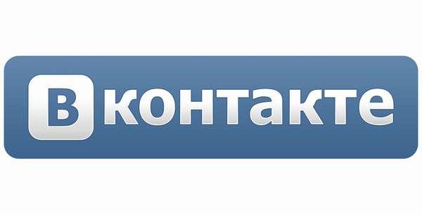 kak-raskrutit-gruppu-vkontakte