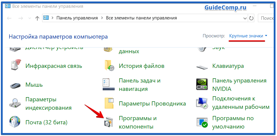 почему яндекс браузер сам произвольно появяется