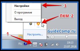 как убрать менеджер браузеров яндекс