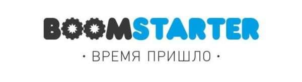 Boomstarter - топовая российская площадка для сбора пожертвований