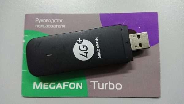 4G+ (LTE)/Wi-Fi модем «МегаФон Turbo»