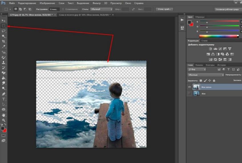 Как в фотошопе убрать фон? Замена фона на другой, удаление хромокей