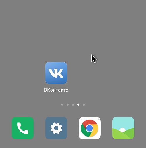 Как подключить мышь к телефону Android?