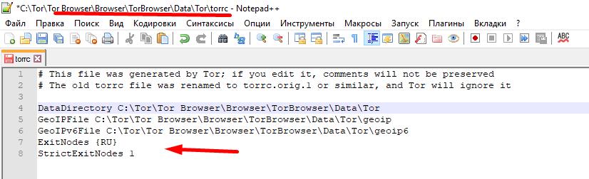 Как настроить Тор браузер, для чайников и не только