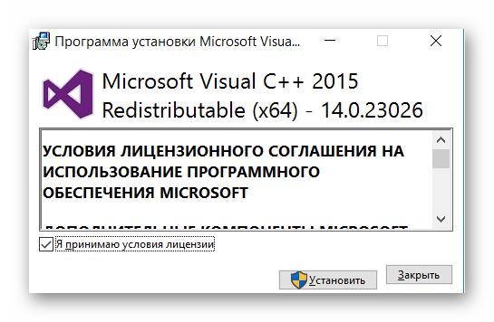 установка MVS 2015 Windows 10