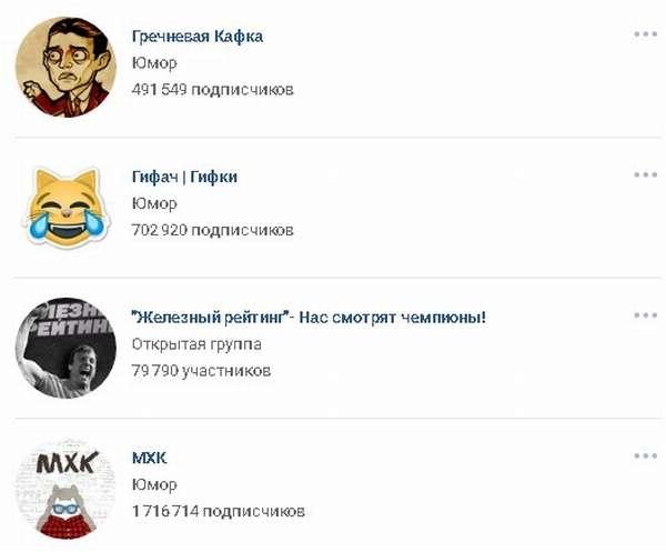 kak-udalit-gruppu-vkontakte