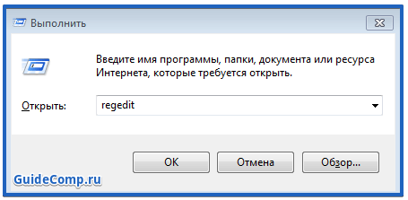 как выключить менеджер браузеров яндекс