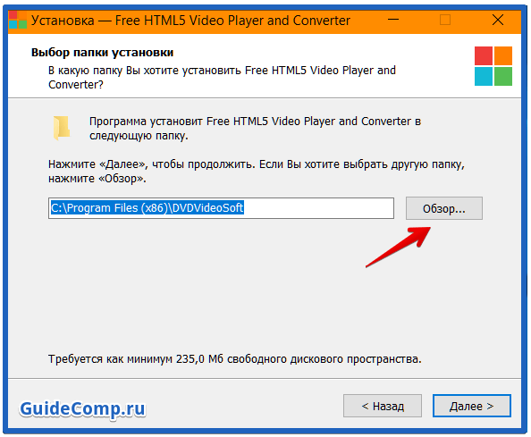 html5 video player для yandex browser