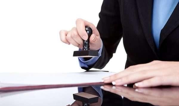 Отчет периода стартует с официального прекращения работы предприятия и внесения об этом записи в единый государственный реестр государственных предпринимателей