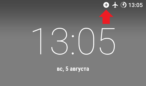 Что значит перечеркнутый круг на телефоне Android?