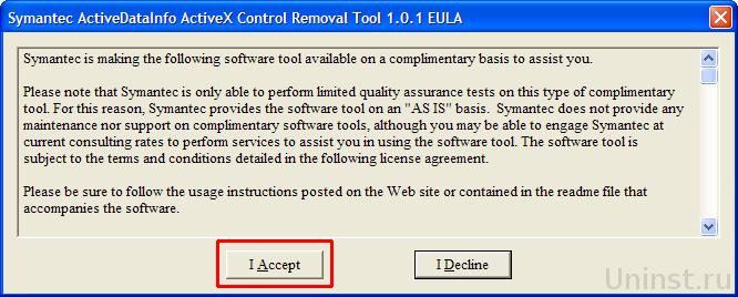 symantec_activex_removal_tool_1