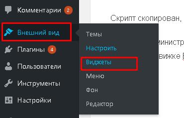 vijeti-wordpress