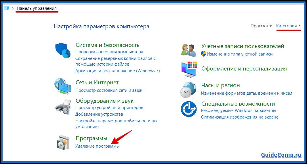 яндекс обозреватель грузит диск на полную