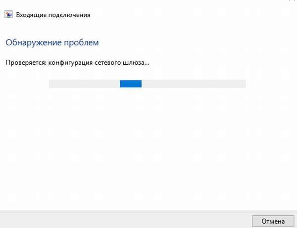 Окно запущенного процесса проверки блокировки компьютера брандмауэром