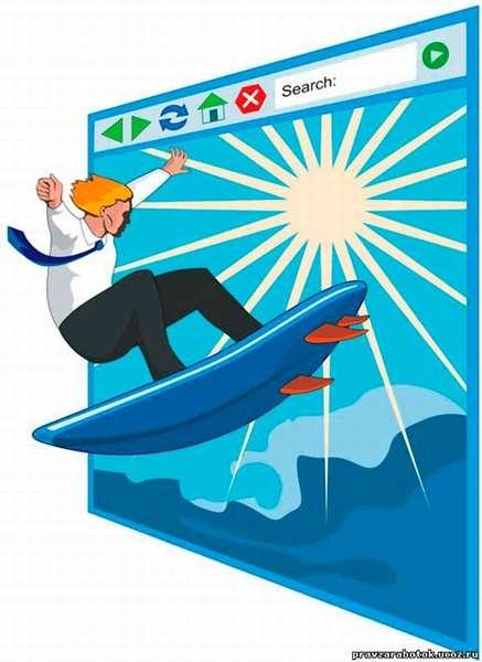 Серфинг сайтов и заработок на этом