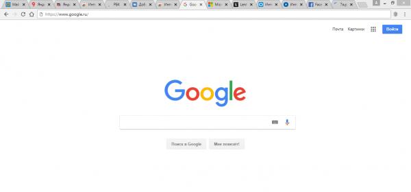 Большое количество открытых вкладок браузера