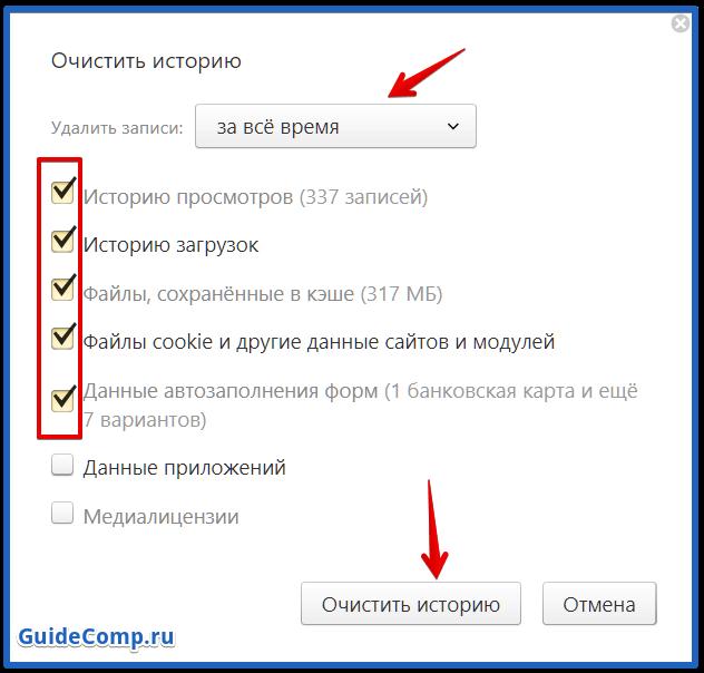 как подключить флеш плеер в яндекс браузере